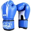 JINGPAI боксерские перчатки для ушу, боя, саньда перчатки снарядные top king боксерские перчатки