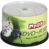 Мин компании Daikin диск (Мнда) CD-R 52 50 Скорость Цзяннань ствола CD-RW, пустой диск cd rw диск mirex cd rw 700mb 48х