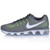 NIKE Nike мужские кроссовки AIR MAX Tailwind 8 полный заряд воздуха спортивной обуви 805941-011 холодные серые 42,5 ярдов