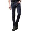 Playboy VIP (Playboy VIP Collection) джинсы мужские Тонкая эластичная случайных брюки нога длинной 1802 темно-синий 33 qg vip 33