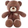Подавленный свинья плюшевой игрушки День Святого Валентина подарок праздник подарок новая версия плюшевый мишка кукла кукла медведь объятие любовь галстук лента темно-коричневый медведь 1,0 метра кукла yako m6579 6