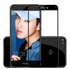 Smorss Huawei славы 8 молодежной версия Стальной пленки Huawei мобильного телефона фильм полноэкранных славы восемь молодых черного полный охвата невервинтер онлайн что можно на очки славы