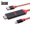 Jason (JASUN) Apple iPhone7 / 6 / 6S / Plus / iPad для HDMI 2 м Apple, телефон / ipad, затем телевизор / проектор / автомобильный разъем JS-092 jebshun jasun apple молнии в кабель hdmi 2 м iphone6  6s 7 plus ipad к hdmi кабеля hdtv мониторов подключите js 090