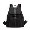RJR NB, как прохладный стиль плечо сумка сумки покрывают Япония и Южная Корея сплошной цвет простой г-жа рюкзак вертикальный раздел квадратных мешки nb8880 черный сисси p sissi сумки япония и южная корея сладкий лук мешок отдыха диких сплошной цвет плечо сумка 2256 черный