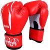 JINGPAI боксерские перчатки для ушу, боя, саньда боксерские перчатки в магазинах москвы