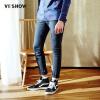 Wei Xiu (viishow) джинсы мужчины прямые трендовые брюки молодежные молодые и старые европейские и американские джинсы мужской NC13781711 серый синий XXL