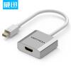 (VENTION)Mini dp к vga/hdmi/dvi конвертер Apple интерфейс Mini DisplayPort ugreen mini dp к hdmi vga dvi тройной конвертер интерфейс мини displayport
