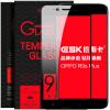 ESK OPPO R9S Plus закаленное стекло мембраны пленка полноэкранное полное покрытие высокой четкости фильм взрывозащищенного мобильный телефон JM85- черный мобильный телефон oppo x9077 find7 2k 4g