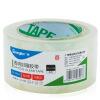Широкая (Guangbo) 6 пакет ширина 60 мм * 200Y прозрачная лента герметизирующая лента для офиса FX-32