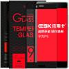 ESK Huawei P9 закаленное стекло мембраны пленка полноэкранное полное покрытие высокой четкости фильм взрывозащищенного мобильный телефон JM51- черный