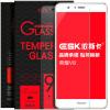 купить ESK закаленное стекло для Huawei Honor V8 недорого