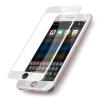 ESK iPhone7 закаленное стекло мембраны пленка 0.28mm Apple, 7 полный экран высокой четкости фильм JM1- взрывобезопасности белый сотовый телефон esk iphone7 plus закаленного стекла мембраны apple 7 plus полный экран высокой четкости фильм 0 28mm взрывозащита телефон фильм jm94 розового золота