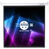 цена на Samsung (SHAN XING) DD-100 100-дюймовый электрический проекционный экран 4: 3 (ширина занавеса 2,03 метра, высота 1,52 метра плюс общая ширина корпуса 2,25 метра)