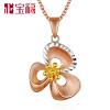 Albemarle благословение 18K розовое золото кулон золотой кулон / цвет золотой кулон сердце распускаются цветы кулон DBA4DZ014 золотой кулон