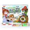 Монополия Игра Шахматы Бронзовая серия Тайваньский тур 5305 Семейный детский головоломка Досуг Развлечения Доска для игры в шахматы Игрушка для шахмат