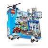 LEGO серия городов 5-12 лет город противопожарные игрушки 60106 Детские игрушечные блоки lego 60139 город мобильный командный центр