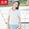 Высокий ватиканский стиль Модная повседневная рубашка с коротким рукавом Женская рубашка с короткими рукавами Женская корейская туника G1170152 Белый 170 / XL женская рубашка