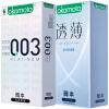 Окамото Презерватив мужской . секс-игрушки для взрослых купить вагинальные шарики диаметр 2 3 см