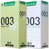 Окамото презервативы ультра-тонкие презервативы 003 мужчин было 20 (10 золотых платины 10+) гигиенические принадлежности импортной продукции Okamoto