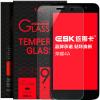 Защитное закаленное стекло ESK JM46 для Huawei Honor 4A