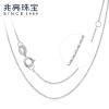 Katherine O слово цепи ювелирные изделия белого золота 18 карат ожерелье женщина ожерелье