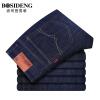 Мужчины Bosideng (BOSIDENGMAN) мужские тонкие части случайных джинсов весной и летом тонкий раздел Тонкий брюки ковбой 3271B64011 темно-синий 33 (два фута шесть)