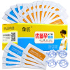 Ким беременности комплект тест на беременность предпочтительно получают беременной овуляции тест-полоски 30 + 10 + беременность тест-полоски мочи чашки 40 shunv тест полоска на беременность 1 5 шт