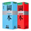 Окамото тонкие презервативы 20 (смазочные 10 шт.+ тонкие 10шт.) окамото презервативы skin 10 шт 3 кор