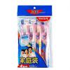 [Супермаркет] Jingdong три улыбается Красочные зубные щетки четыре раза защитного оборудования