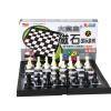 Портативный Монополия большой магнит шахматные головоломки настольные игры игрушки 8063 настольные игры