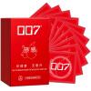 [007] тонкие мужские презервативы masculan classic sensitive презервативы классические
