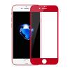 Времена мышления (Baseus) iPhone7Plus стальной мембраны Apple, 7Plus полноэкранный полный охват 3D Blu-Ray анти-взрывозащищенные стеклянная пленка 7P телефон [красный] Blu-Ray модели в сердце моря blu ray