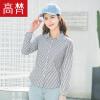 GAOFAN Женская рубашка корейского типа в полосках с длинным рукавом, весенняя новинка 2017 года новинка