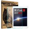 KOOLIFE Apple Ipad Pro 12,9  стеклянная пленка  высокой проницаемости планшет apple ipad pro 12 9