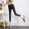 CITYPLUS женские джинсы  высокий тип посадки до лодыжки
