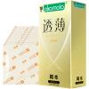 Окамото презервативы тонкие 10 шт. секс-игрушки для взрослых durex тонкие презервативы 18 шт 2кор секс игрушки для взрослых