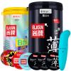 Elasun Импортные презервативы  24 + 24  шт. , вибратор в подарок wild lust анальная пробка 40 мм черная с фиолетовым лисьим хвостом