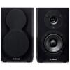 Yamaha (Yamaha) звуковые колонки домашние кинотеатры объемного звучания hifi книжная полка (1 пара) NS-BP150 домашние кинотеатры