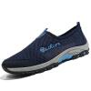 Если сумма P (регент) дышащая сетка спортивной обувь, мужская обувь, спортивная обувь полого туннель отверстие 667 серых 44 ярдов