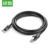 Зеленый Альянс (UGREEN) Категория 6 Кабель Six Cat6 8-жильный витая пара Сетевой гигабитный сетевой кабель Сетевой кабель для перемычки для сети 20m Черный 20166 кабель