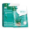 Небольшой сад централизованное управление кожей маска Set (30мл * 4 гидролизованный коллаген лист брожения ингредиенты 30мл * 4 + аденозин лист риса 30 мл * 2 + Сыворотка 30мл * 2) инфлюцид капли 30мл