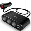 Вдоль (YANTU) автомобильного прикуривателя Автомобильное зарядное устройство зарядное устройство с задержкой три пары LED USB детектор напряжения платины B08 зарядное устройство для mp3 mp4 плеера itgut 6ports 7 2a usb led itgutwp03