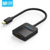 (VENTION)Mini dp к vga/hdmi/dvi конвертер Apple интерфейс Mini DisplayPort переходник aopen hdmi dvi d позолоченные контакты aca311