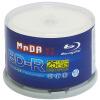 Мин компания Daikin диск (Мнд) BD-R 6-12 может быть синим скорость печати 25G бочка 50 RW, Blu-Ray дисков пустыми blu ray плеер samsung bd j5500 черный bd j5500 ru