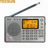 (Tecsun) PL-380 пожилой полупроводниковый цифровой дисплей полнодиапазонного радио кампуса радио четыре или шесть прослушиваний вступительных экзаменов в колледж (серый)