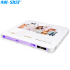 先科(SAST)PDVD-936A DVD播放机(儿童CD机 VCD DVD巧虎播放器 影碟机 USB光盘播放机) (白色) autocad2012中文版室内设计实例教程(附dvd rom光盘1张)