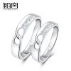 Platinum Palace 925 мужчин и женщин, серебряные кольца пара кольцо открытие регулируется