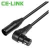 CE-LINK 2797 3-контактный XLR первого мужчины к женщине удлинителем 1,5 м 3 жильный кабель Canon XLR микрофон микрофон аудио кабель линии origins missing link 3