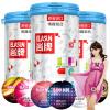 Elasun Импортные презервативы  24 * 3  шт. , сексуальное белье в подарок sico презервативы safety классические 3 шт