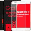 ЕСК Huawei Р10 сталь пленка стеклянной пленка покрытие полноэкранного Full HD телефон белого взрыв защитной пленки JM53- телефон